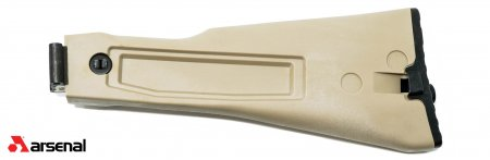 Desert Sand Polymer Left Side 4.5mm Pivot Pin Folding Buttstock