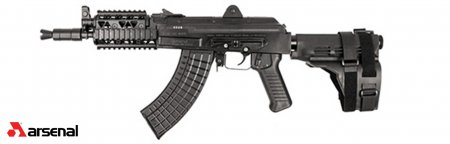 SAM7K-03R 7.62x39mm Semi-Automatic Pistol with Sig Sauer's Pistol Stabilizing Brace