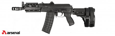 SLR106-60UR 5.56x45mm Semi-Automatic Pistol