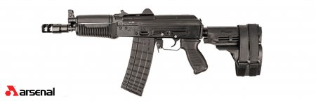 SLR-106-60UR 5.56x45mm Semi-Automatic Pistol
